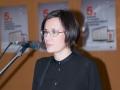 Tamara Perišić, Ministarstvo kulture Republike Hrvatske