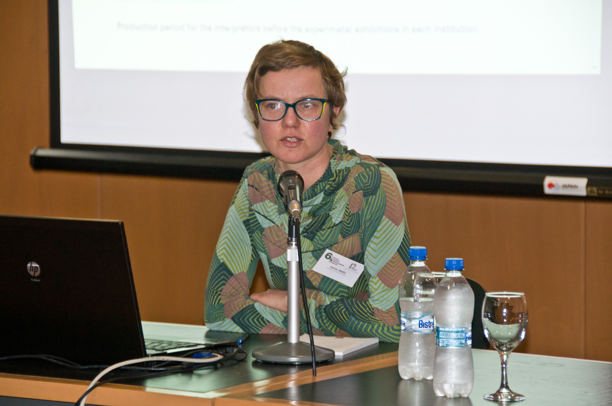 Jasna Jakšić (Muzej suvremene umjetnosti): Izvedba muzeja/Performing the Museum – predstavljanje projekta financiranog iz programa Kreativna Europa
